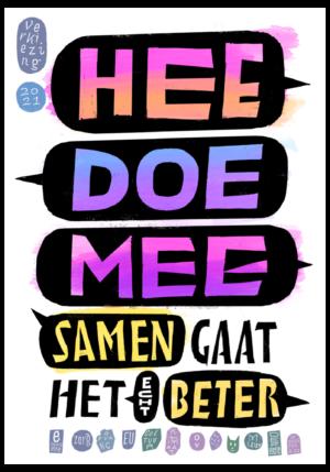 LettError Peter van Blokland
