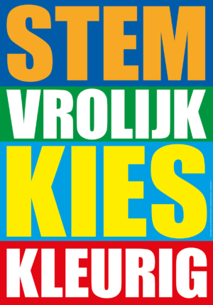 StephanLerou
